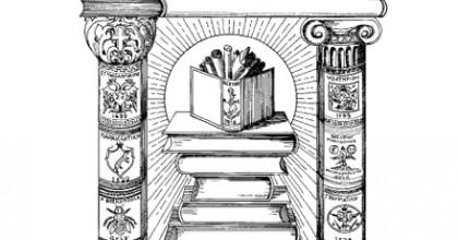 Αναζητήσεις Βιβλίων