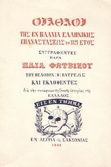 Εκδόσεις Κουλτούρα www.bibliognosia.gr