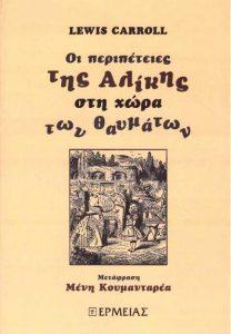 www.bibliognosia.gr