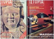 Εκδόσεις Παλαιοβιβλιοπωλείο κουλτούρα